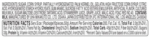 nutrition-stick01strawberry